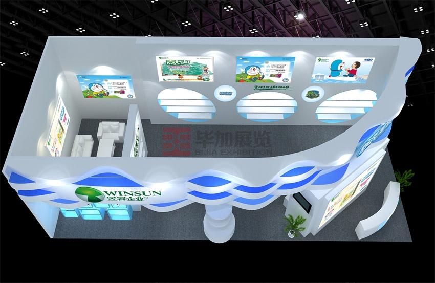 昱升婴童展展台搭建----展览设计公司_广州展览公司