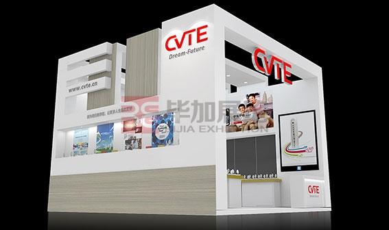 电子家电展装修----展览设计公司_广州展览公司_11年