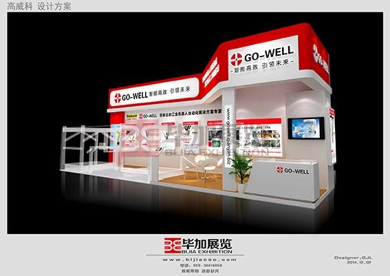 高威科机械展设计搭建 br>项目:机械展 地点:琶洲会展中心 面积:72m2