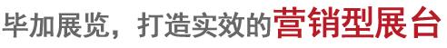 888大奖娱乐官网下载_#