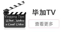 大奖娱乐官方网站www.winlh.com_查看更多