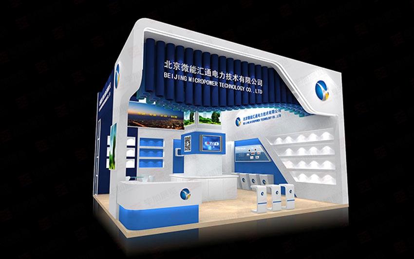 工业自动化展览展示 工业自动化展台设计Powered by ESPCMS