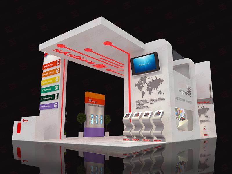 江波龙电子展设计搭建