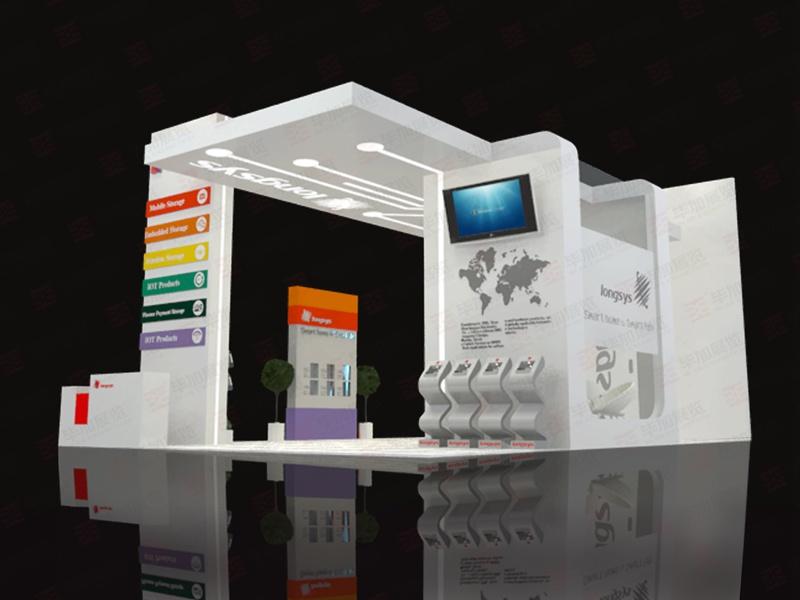 电子展展位设计_电子展展会设计powered by espcms