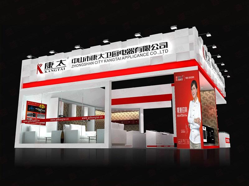 项目:  康太家电展  地点:  上海  面积:  81m2 契合康太品牌形象和