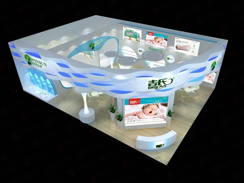 婴童展展位设计