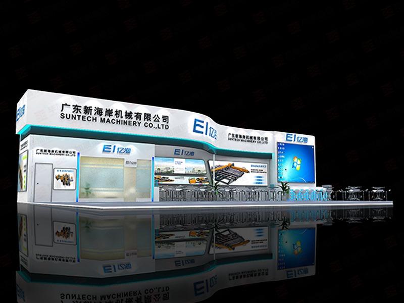 新海岸机械设备展设计搭建