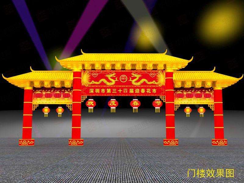 深圳花市设计搭建