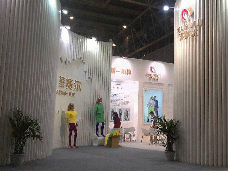 服装展展览设计_服装展展览展示powered