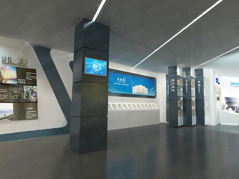 五冶集团展厅设计制作powered by espcms