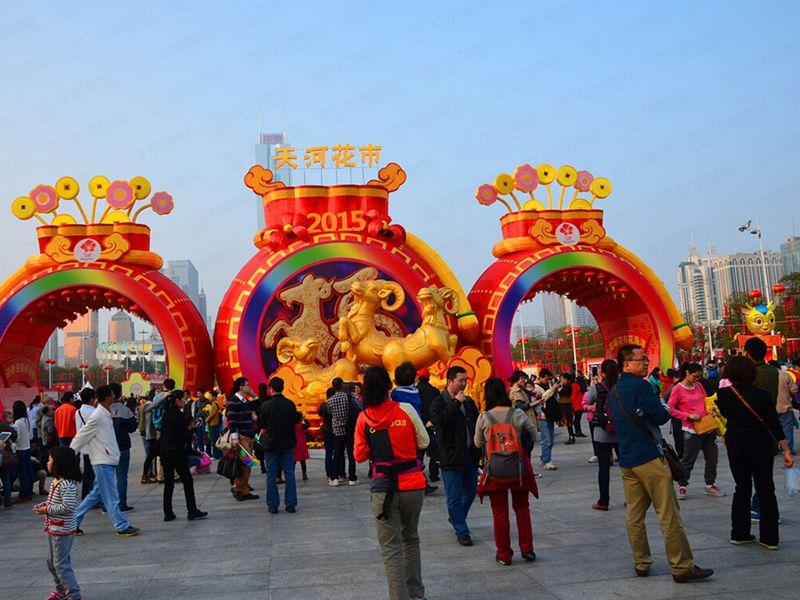广州天河区迎春花市