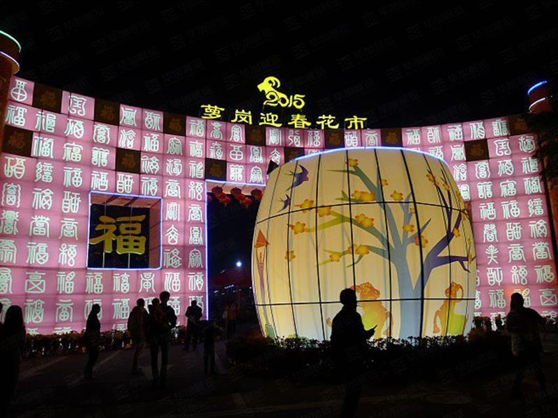 广州萝岗区迎春花市