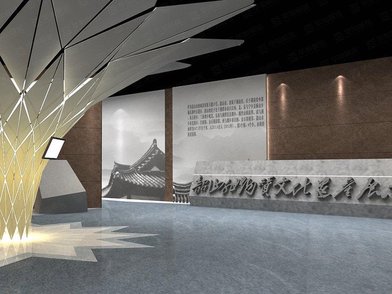 韶山非物质文化遗产展示馆