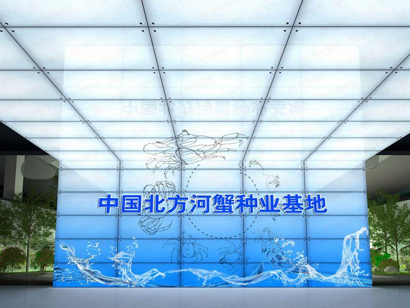 天津河蟹种业基地主题展示馆