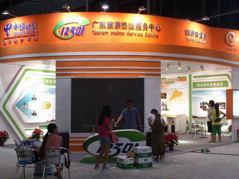中国电信政府展设计搭建