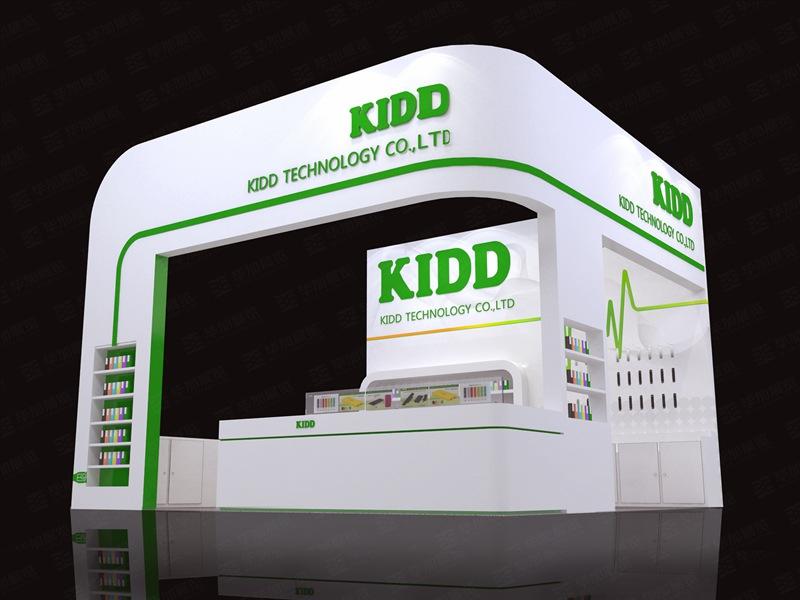 KIDD电子展设计搭建