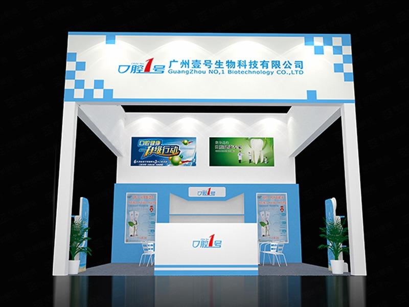 广州一号生物医药展设计搭建