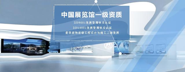 企业九游会在线官网