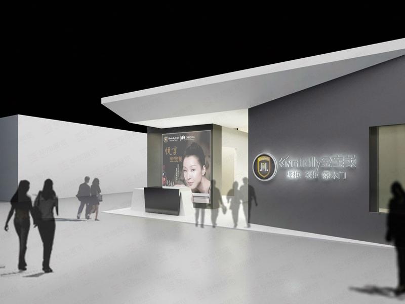 金宝莱门窗展设计搭建