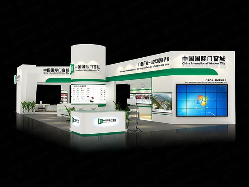 中国国际门窗城设计搭建