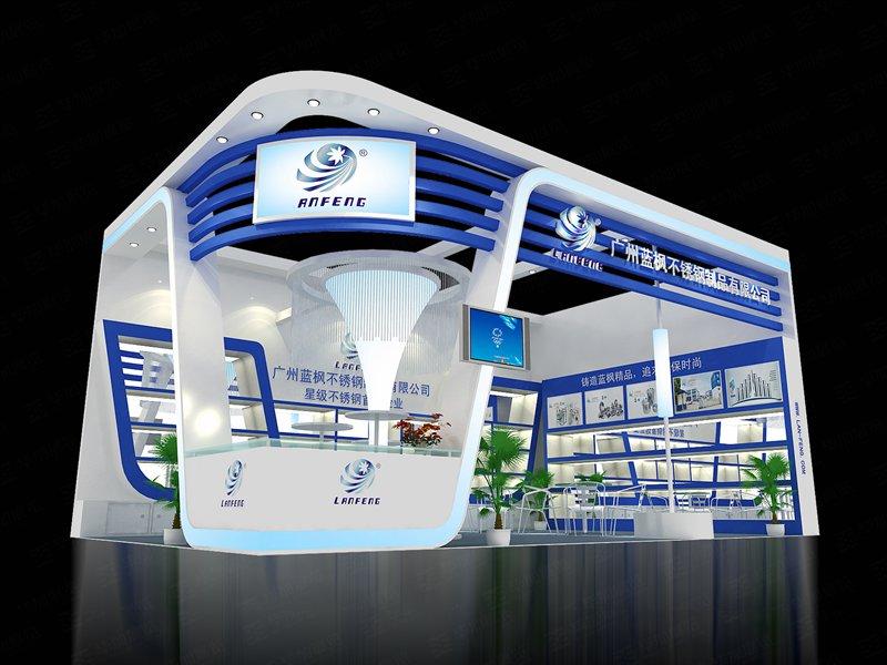 蓝枫酒店用品展设计搭建
