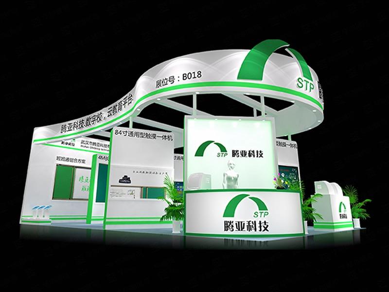 腾亚教育展设计搭建