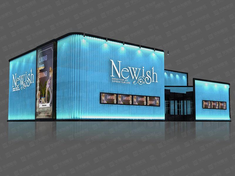 纽威型材展台设计搭建