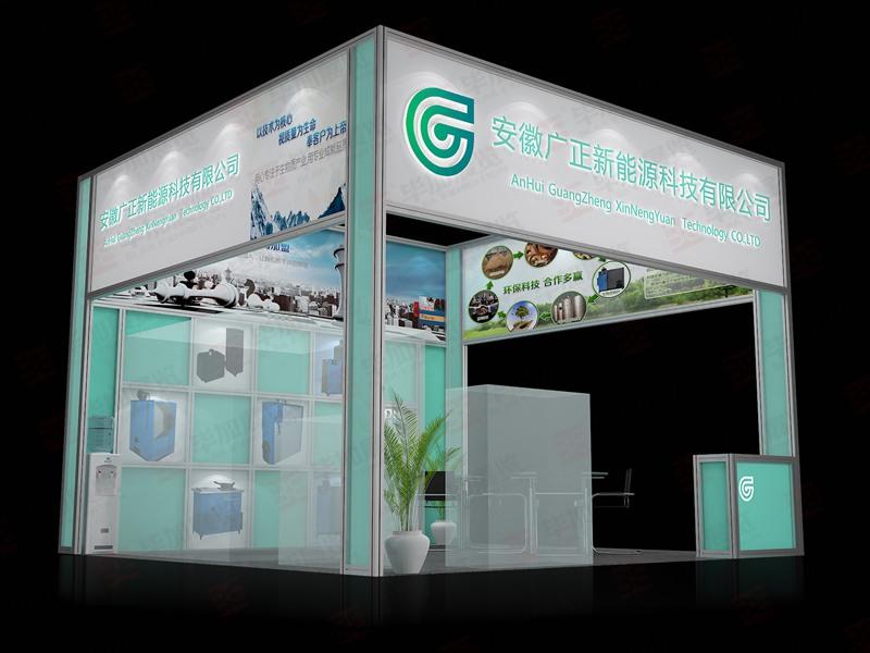新能源型材展台设计搭建