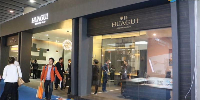 广州加索型材工厂设计搭建制作华桂家具展台,亮相广州家具展