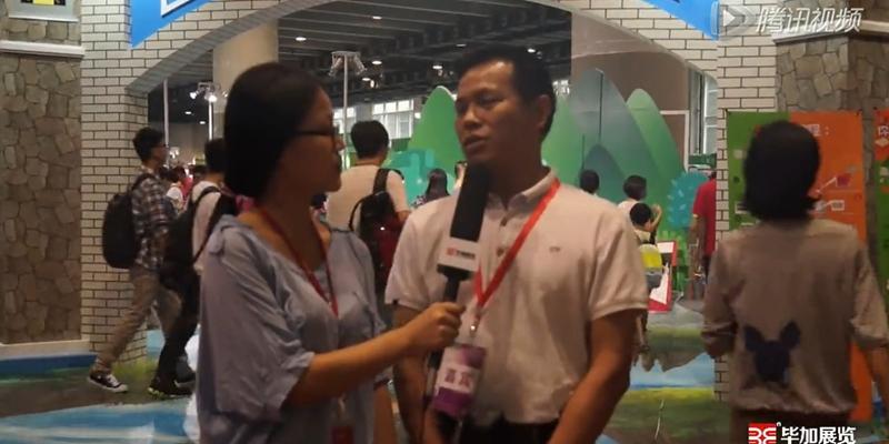 新华集团少儿馆负责人接受毕加展览采访