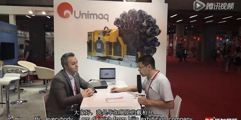 制罐展Unimaq公司接受毕加采访
