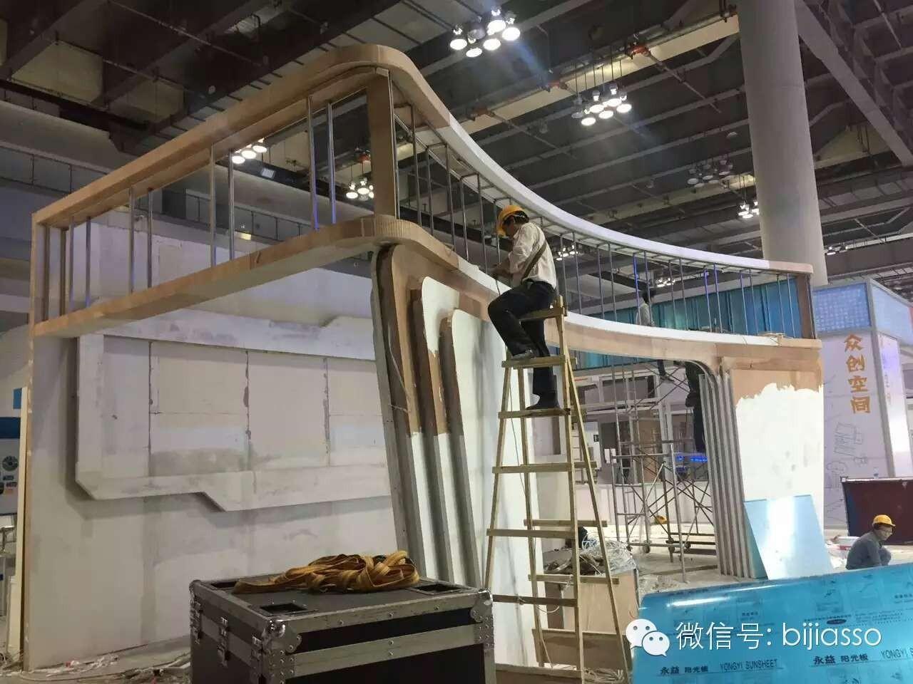 重庆展览公司