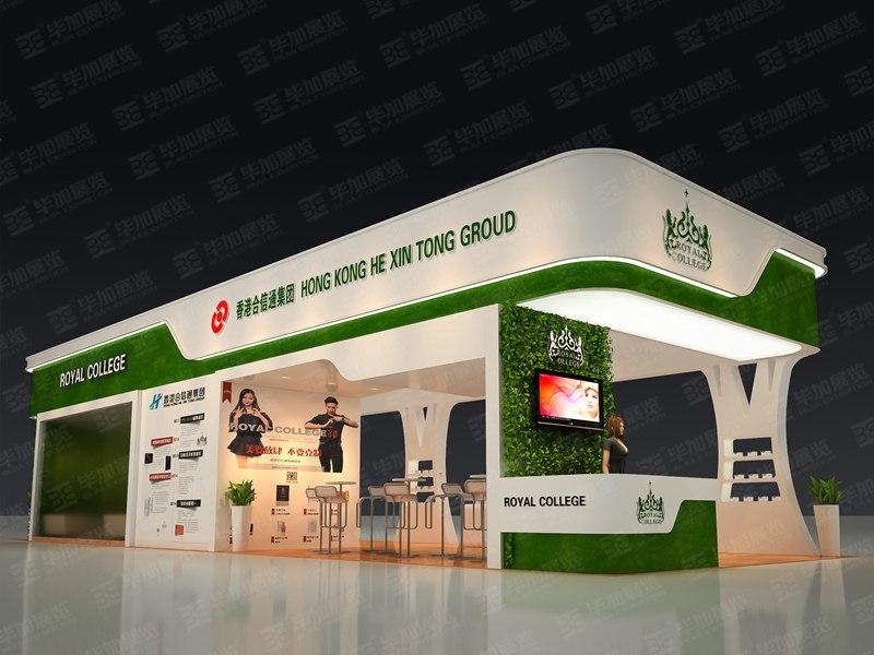 香港合信通集团美博会特装设计