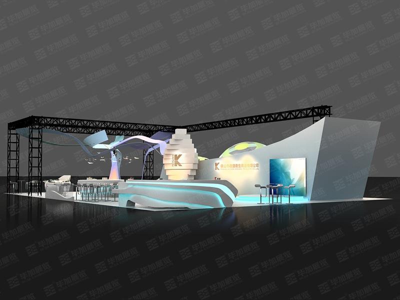 卫生用品展启盛展台特装搭建