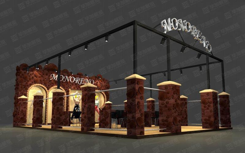 MONORENO印尼展台设计搭建