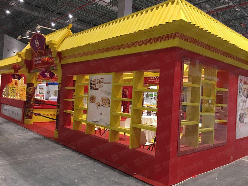 雅道生物食品展展台设计搭建