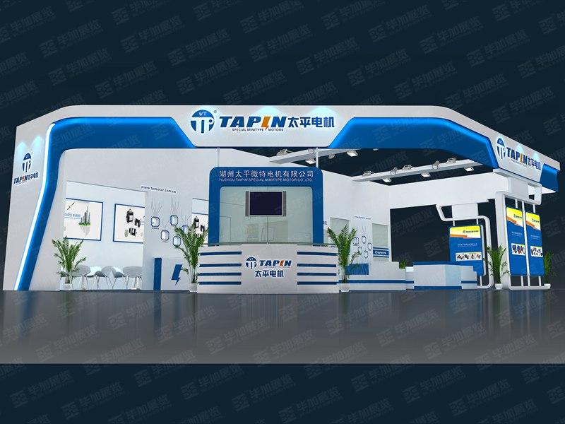 微特电机电子展设计搭建