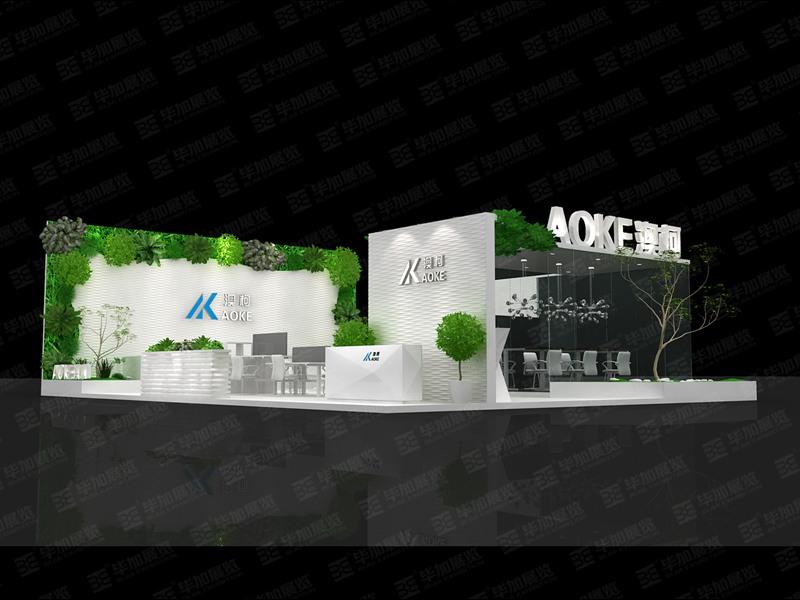 澳柯家具展展位设计搭建