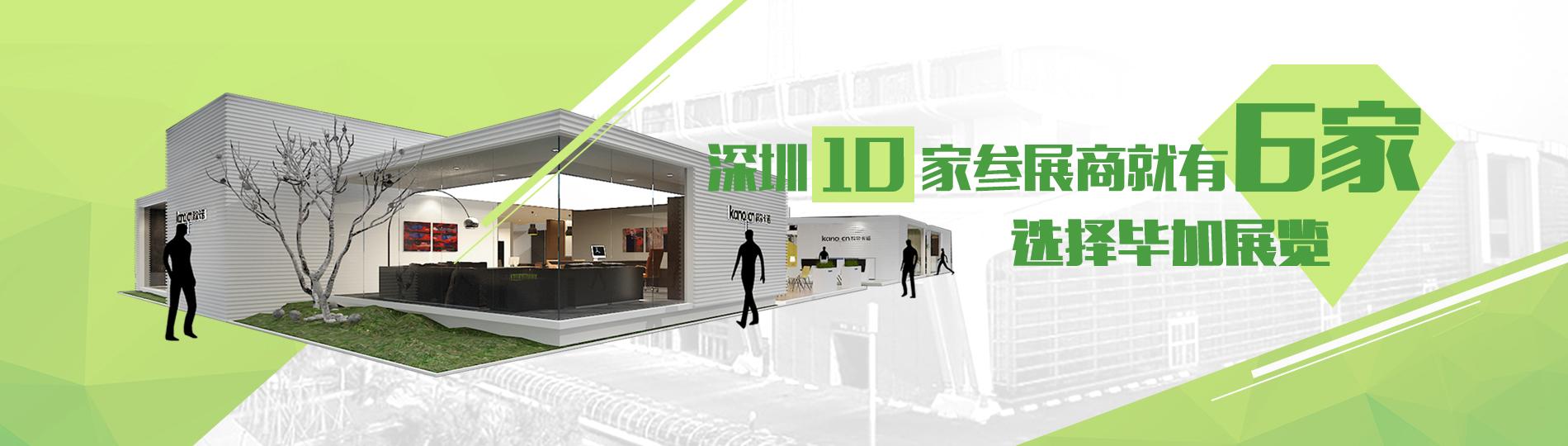 聚焦展覽營銷 打造實效的展覽營銷平臺
