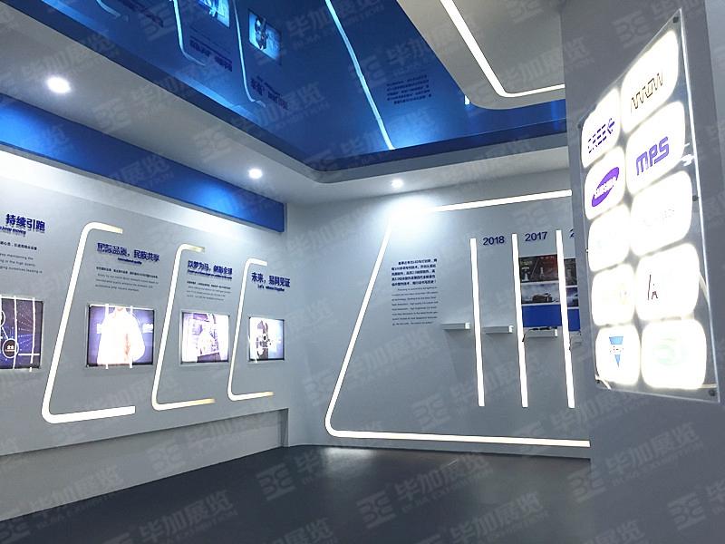 易事达光电展厅设计