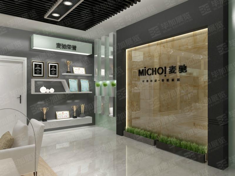 深圳麦驰安防—展厅案例