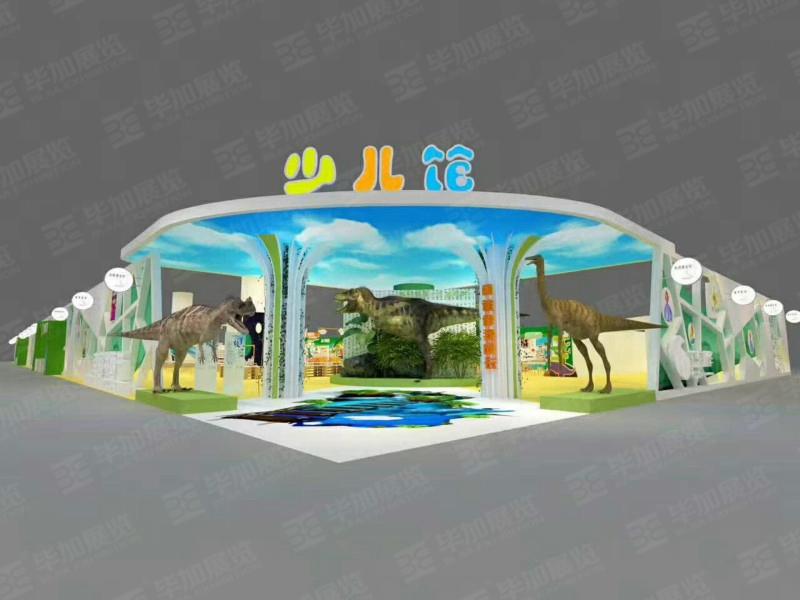 南国书香节之少儿馆—政府展设计搭建