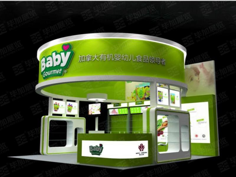 枫美集团—孕婴展展览设计