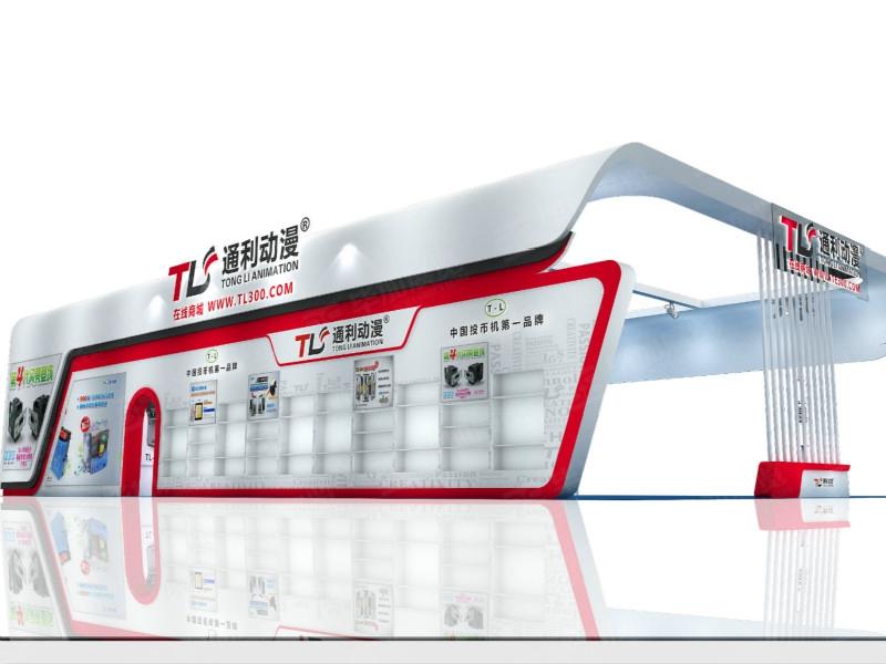 广州通利动漫科技有限公司企业介绍: 广州通利动漫科技有限公司成立于1991年,是广州首批经营游戏机的公司之一,目前总部设立在全国规模最大的动漫产业基地-----星力动漫产业园。 展台创意说明: 契合通利动漫品牌形象和产品特性,采用立体的结构,再搭配灯具灯光的效果,衬托出展位活力无限的氛围,突出一种时尚、充满科技感的时尚品味。 色彩搭配运用白色为主色,着重突出品牌和产品的展示,使整个展位漂亮又大气。 毕加服务: 毕加展览是历届动漫展特装指定搭建商,专业提供动漫展览设计、动漫展台搭建、动漫摊位装修、动漫展位布