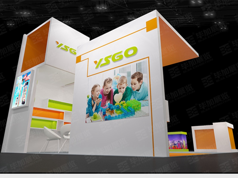 玩具展展览设计搭建