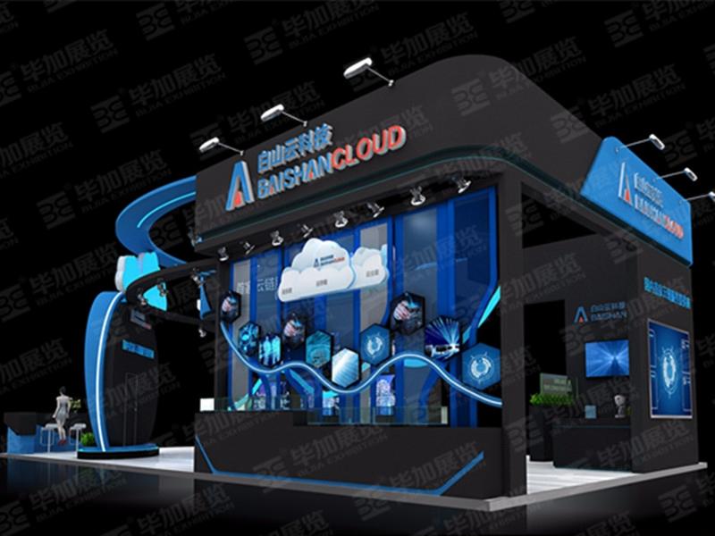 白山云科技—物联网展案例