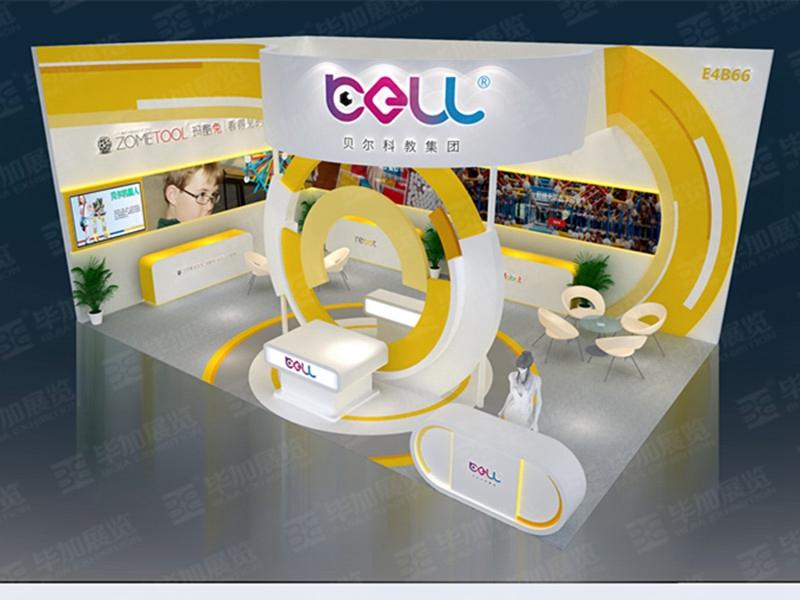 贝尔科教—玩具展案例