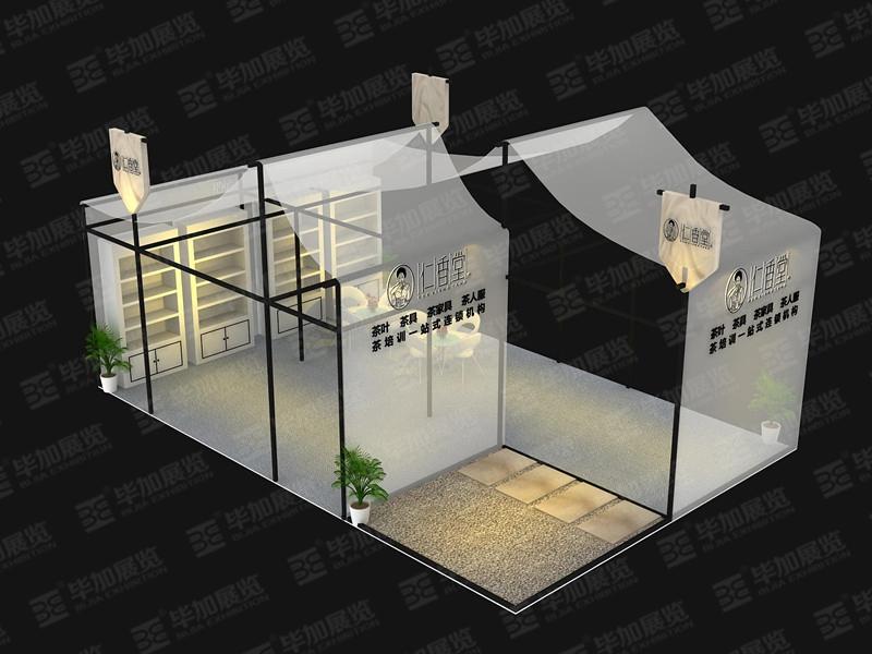 仁香堂—茶博会展台设计