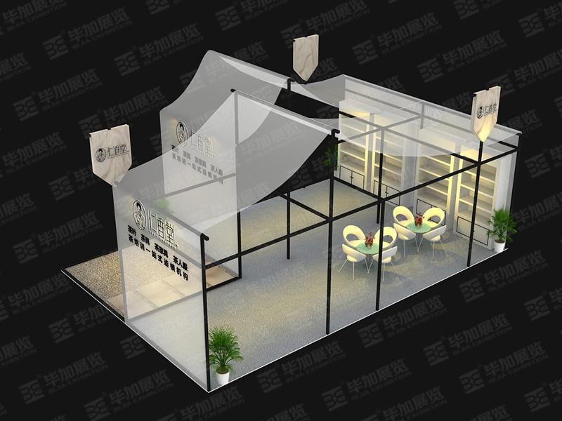 仁香堂—茶博会展台设计图片