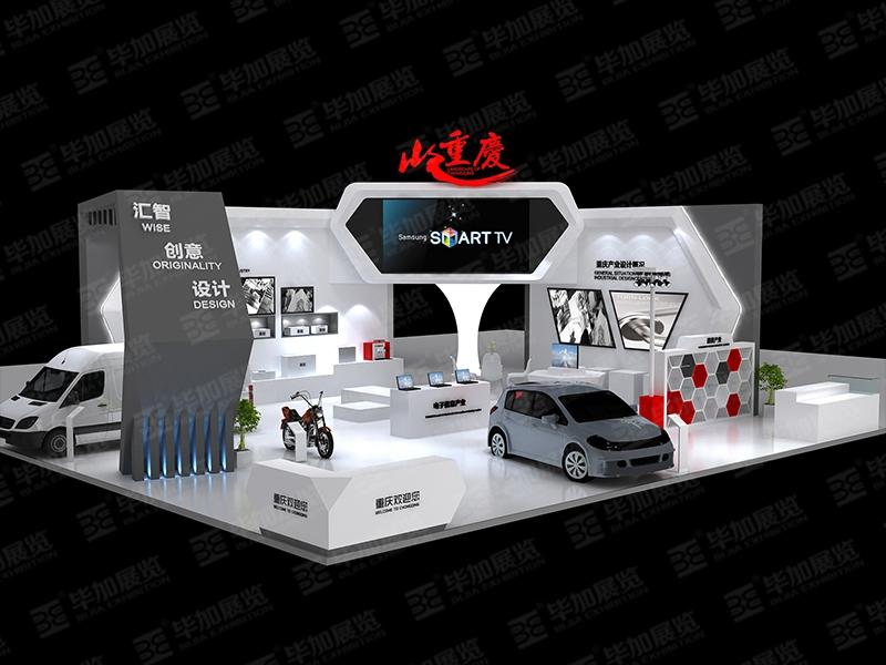 山水重庆—工业展展台案例